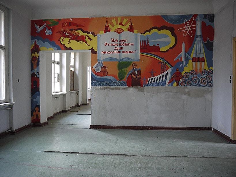 Wünsdorf - Haus der Offiziere 25